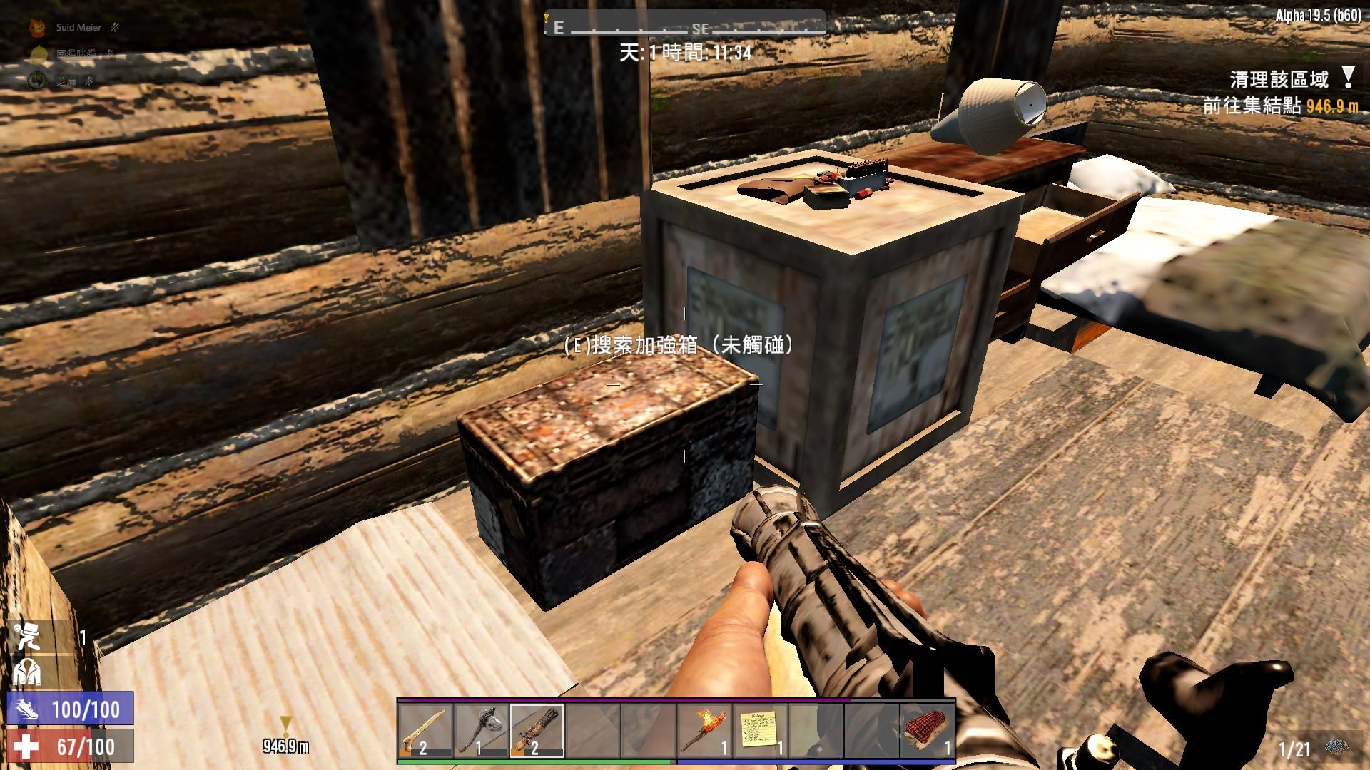 游戏《七日杀》在丧尸横行的末日废土中如何生存下去 (7)