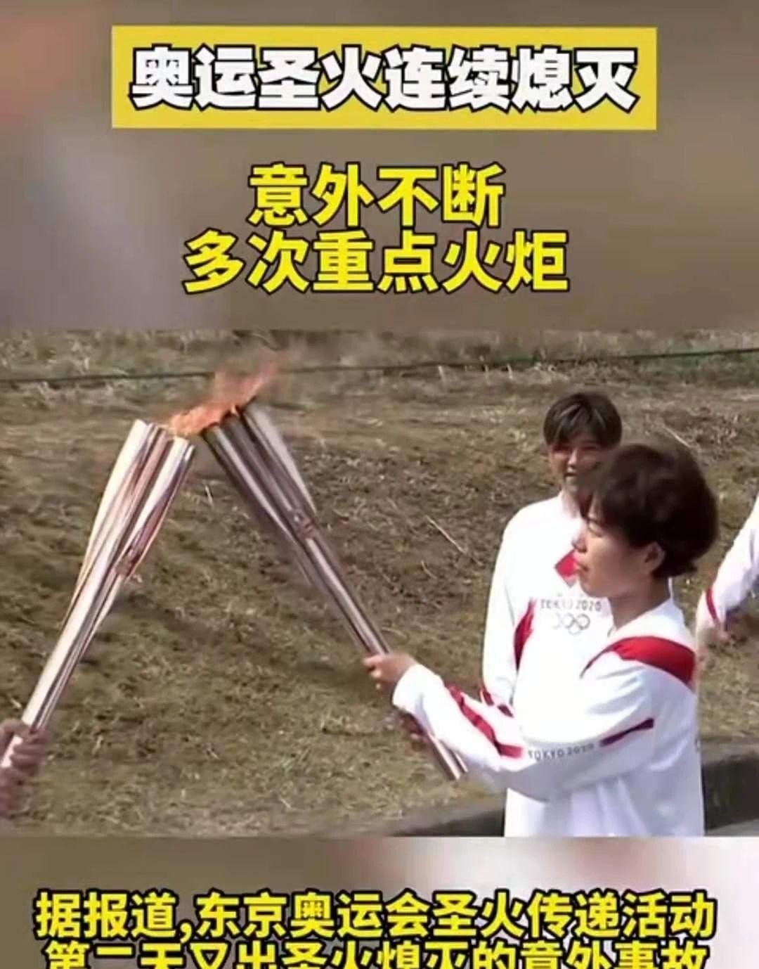 日本东京奥运会这些让世界都震惊的迷惑行为是怎么被想出来的呢? (12)