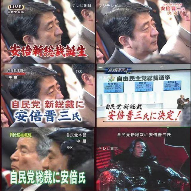 日本东京电视台在关键时刻依旧坚持播放动画片引爆笑点 (8)