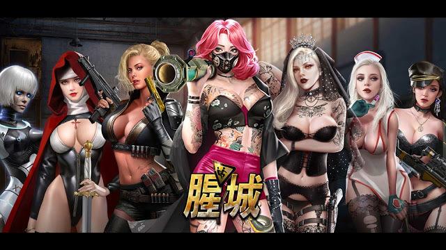 游戏《腥城》在末世下的唯一男子不仅要战斗存活下去还要繁衍人类文明 (1)
