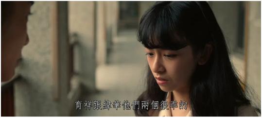 台湾电影《无声》心灵和精神层面的确实有时候比身体感官的缺失更重要 (12)