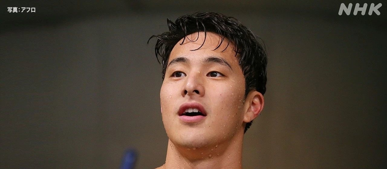 奥运夺冠失利的濑户大也过往的出轨丑闻也被网友挖出来疯狂炎上 (8)