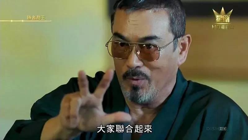 《风云雄霸天下》中大反派雄霸的扮演者千叶真一因为新冠肺炎而去世 (7)