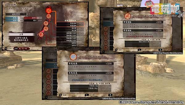 游戏《暗魂献祭》跨越道德的救赎与难以抗拒牺牲中文体验版 (8)