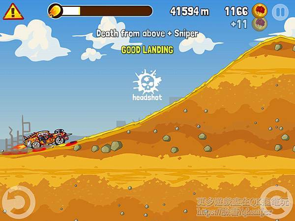 游戏《Zombie Road Trip》让你闲暇之时可以轻松小品僵尸赛车 (2)