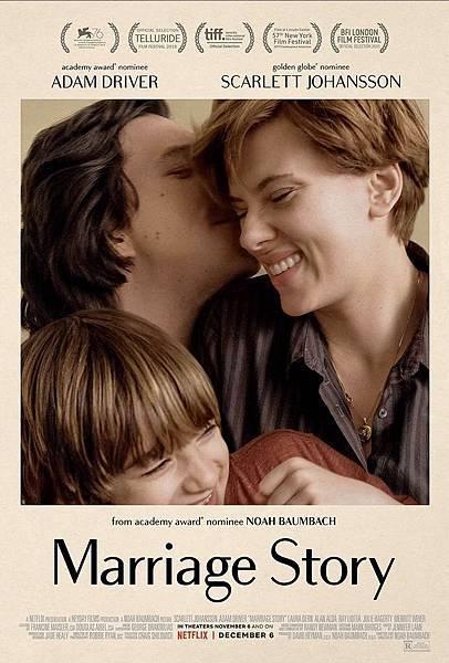 电影《婚姻故事》生活涉及的太多才导致相爱容易相处难 (1)