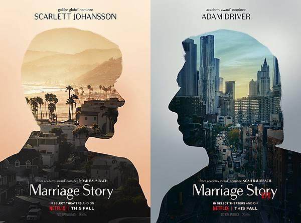 电影《婚姻故事》生活涉及的太多才导致相爱容易相处难 (2)