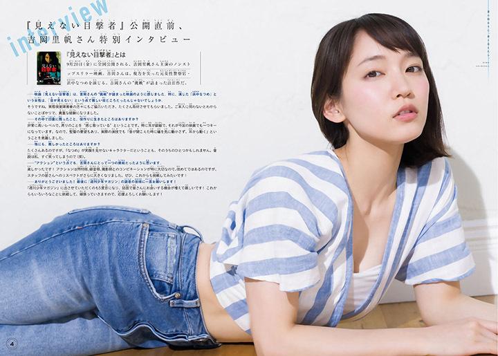 吉冈里帆再次出现在花花公子时尚杂志彰显自己性感可爱的写真作品 (22)