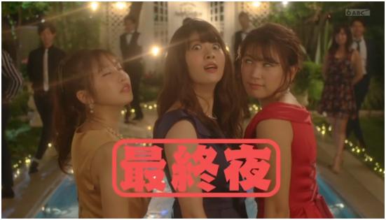 日剧《深夜的奇葩恋爱图鉴》以女人的角度深度讨论日本男性社会的感情观