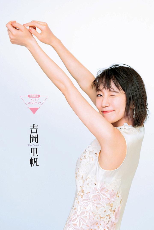 写真女优出身的吉冈里帆每次上映新电影都会拍摄写真作品堆人气 (21)