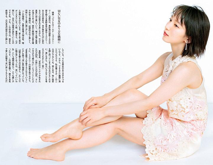 写真女优出身的吉冈里帆每次上映新电影都会拍摄写真作品堆人气 (25)