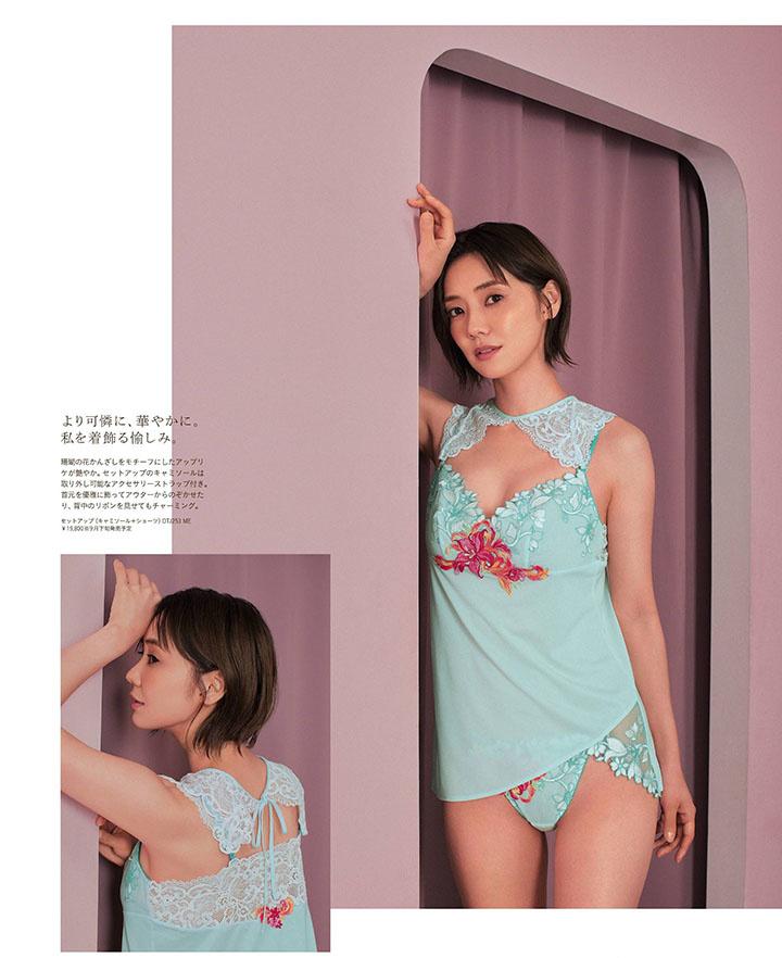 仓科加奈再战时尚封面写真作品对比16年前的青春无敌性感 (29)