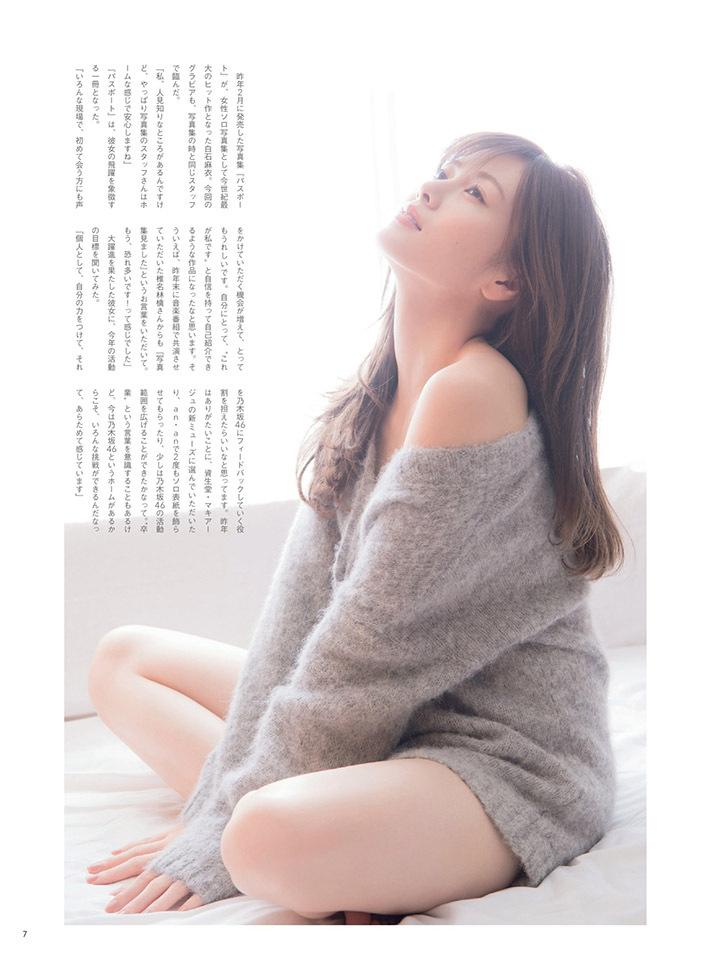 职业模特白石麻衣写真作品登上时尚杂志于国际大牌通力合作 (26)