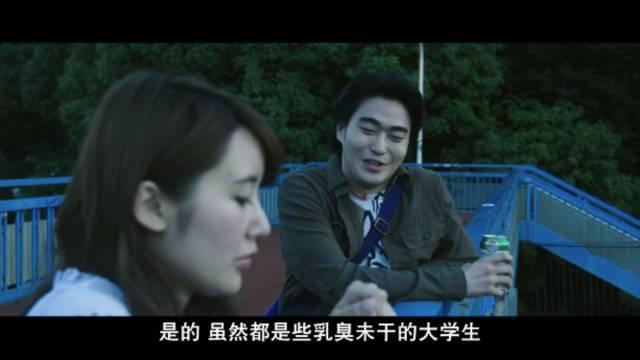 日本电影《明明不喜欢》为肉而生的剧情也就没有人在意了