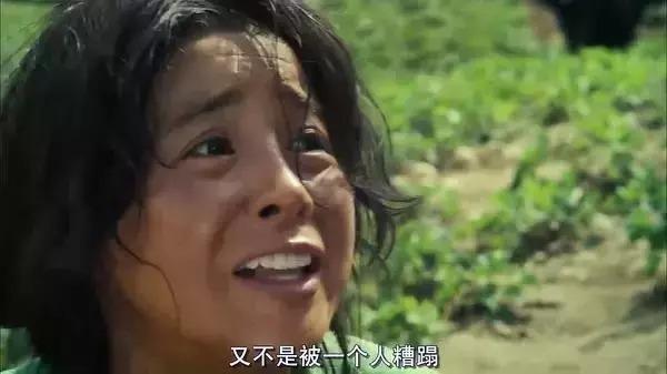 韩国悬疑电影《金福南杀人事件始末》希望我们都可以温柔待人,被人温柔以待