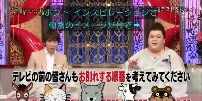 日本女装男艺人松子DELUXE表露想要退休的念头 (3)
