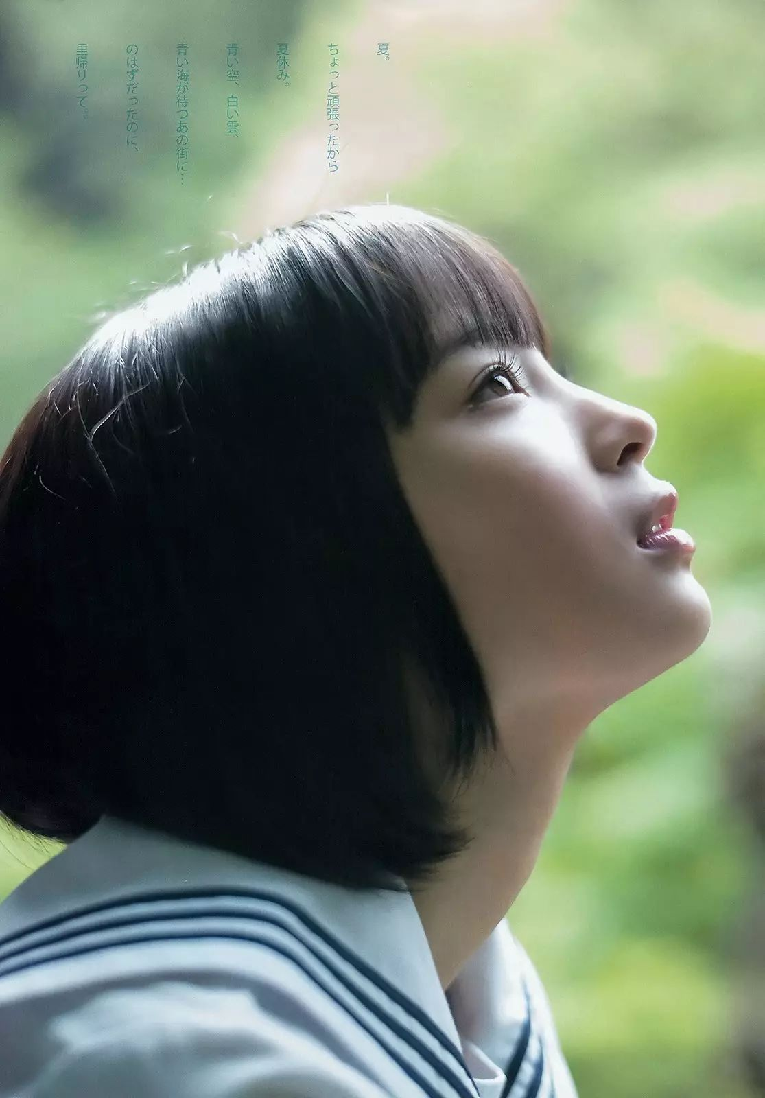 20神颜美少女却黑历史比较多的广濑丝丝写真作品 (49)