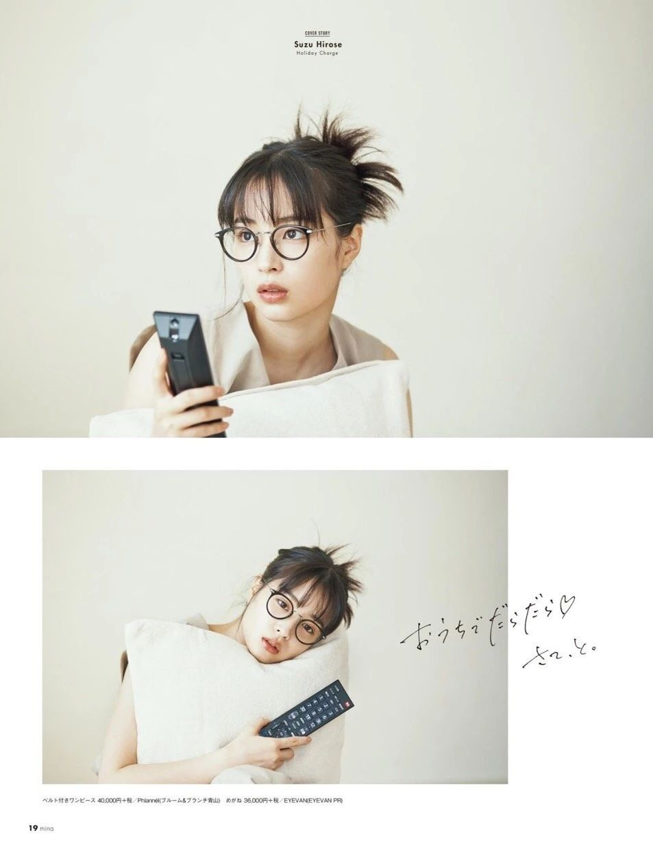 20神颜美少女却黑历史比较多的广濑丝丝写真作品 (8)