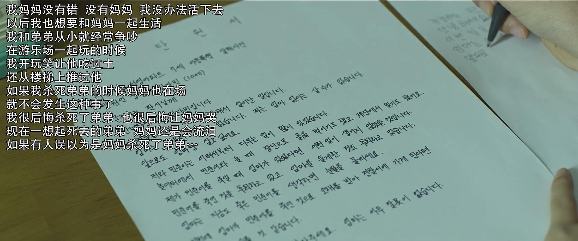 韩国电影《小委托人》不幸的人,一生都在治愈童年 (4)