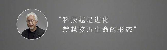日本设计大师原研哉耗亲自操刀为小米设计新LOGO (10)