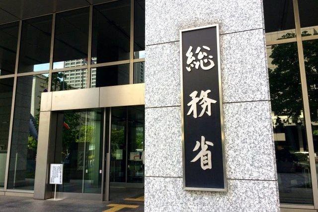 让人羡慕的日本公务员和普通打工人的工作区别有多大,和你想象的一样吗? (6)