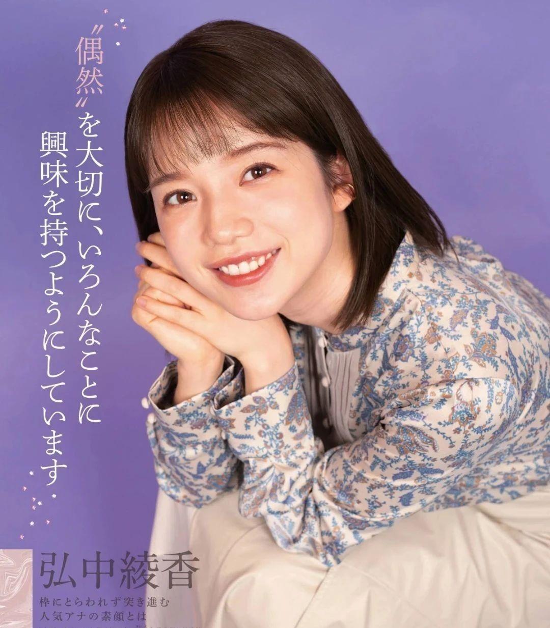 永远一张娃娃脸的棉花糖女孩弘中绫香写真作品 (47)
