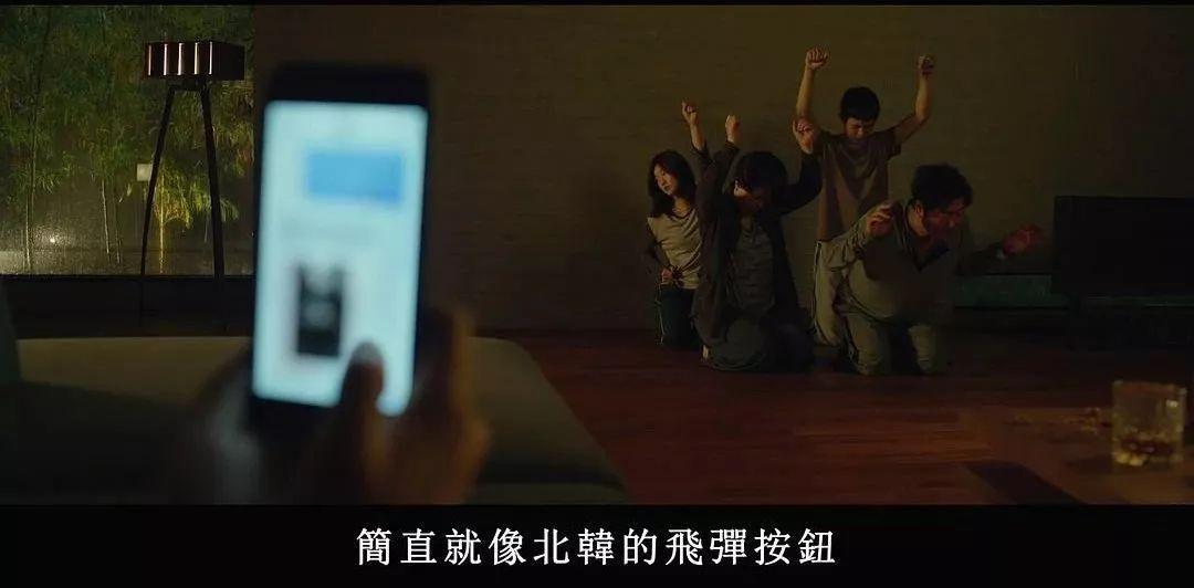 韩国电影《寄生虫》谎言说多了便会迷失自己,且会因此而失去原本就岌岌可危的尊严 (25)