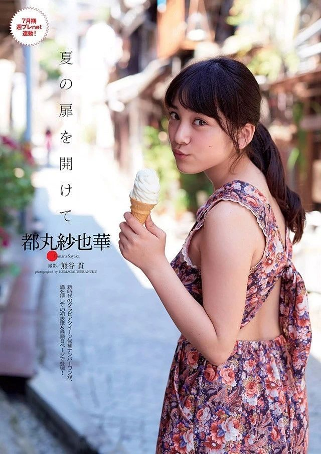 胸怀宽广的都丸纱也华写真作品 (10)