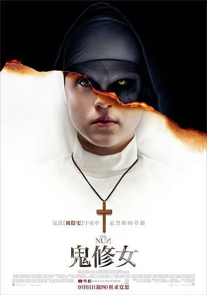 恐怖电影《鬼修女》故事情节过于单薄难有看点只能祈求宽恕 (1)