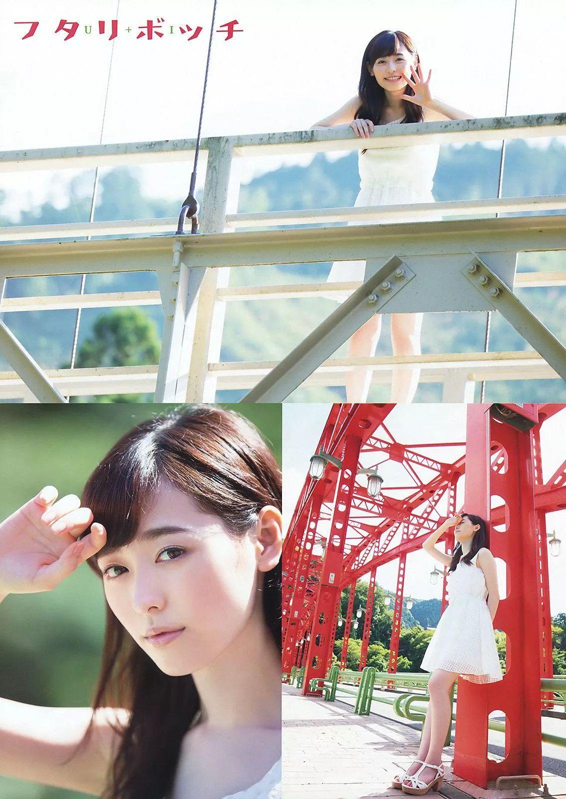 真的是甜到冒泡的美少女福原遥写真作品 (8)
