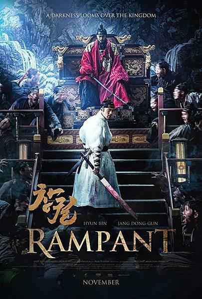 韩国电影《尸落之城》看不到人性与惊悚引不起观众共鸣 (1)