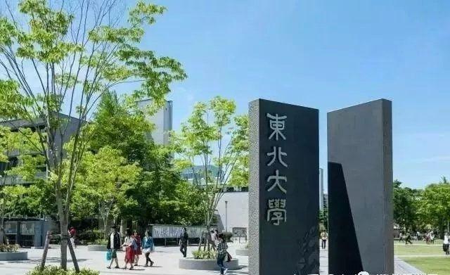日本大学排名前10 都有哪些大学以及和国内大学相比都有什么特点 (8)