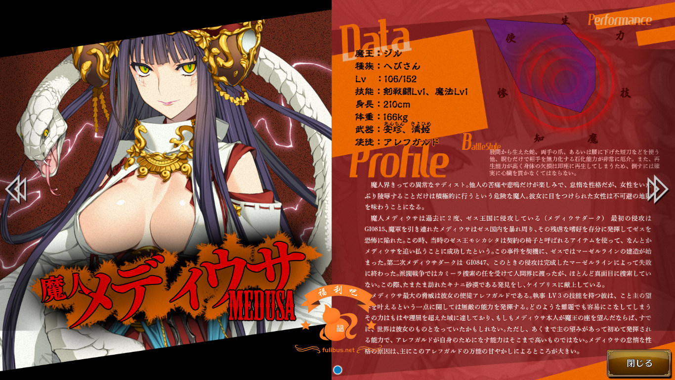 兰斯10官方中文破解版,本年度最好玩黄游  兰斯10 黄游 中文破解版 第3张