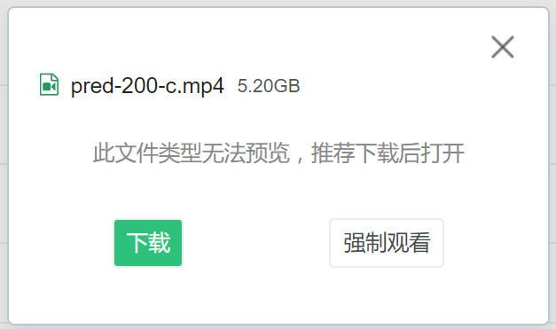 fulibus.net福利吧2020-05-24_02
