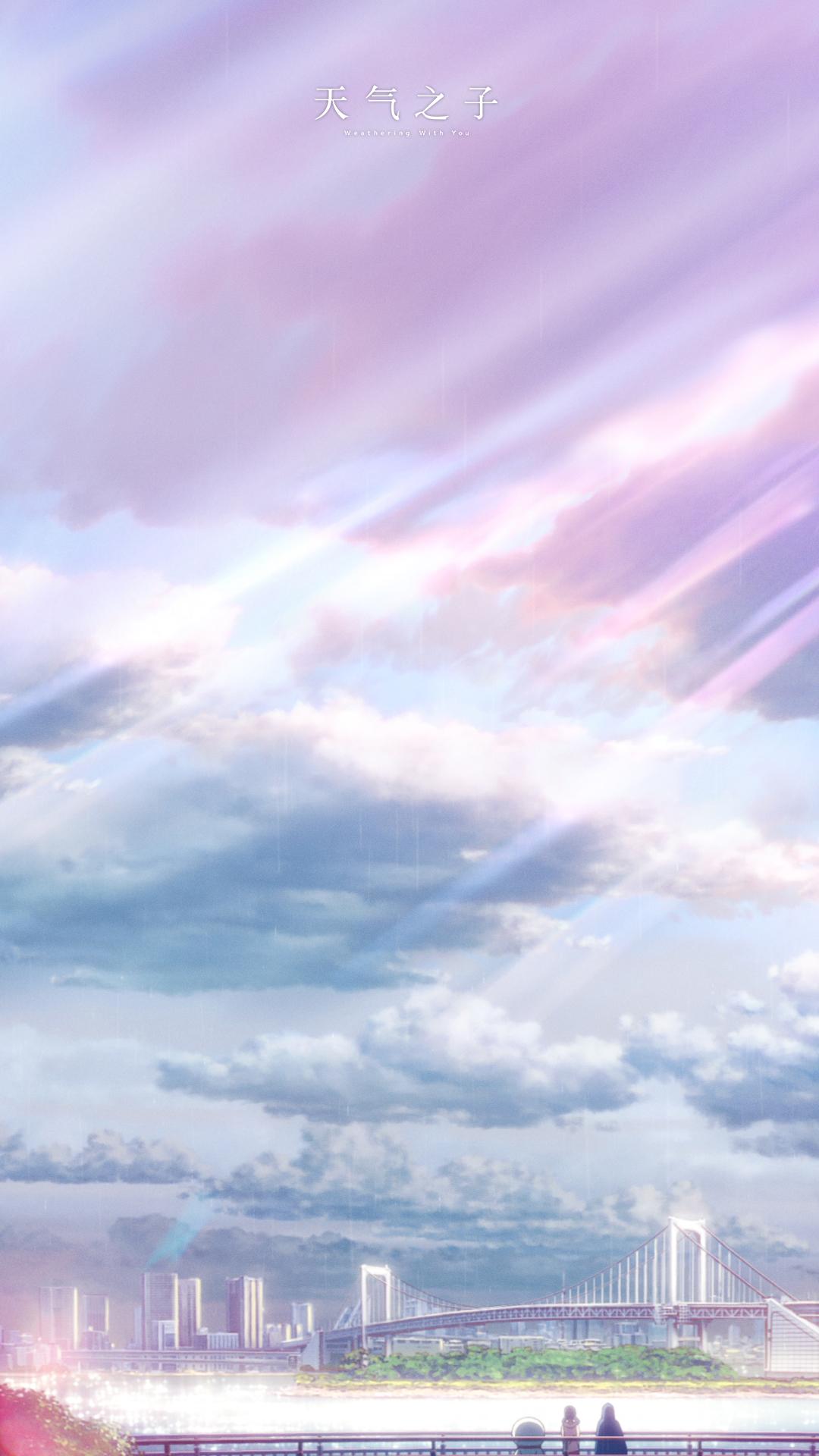天气之子动漫景色壁纸