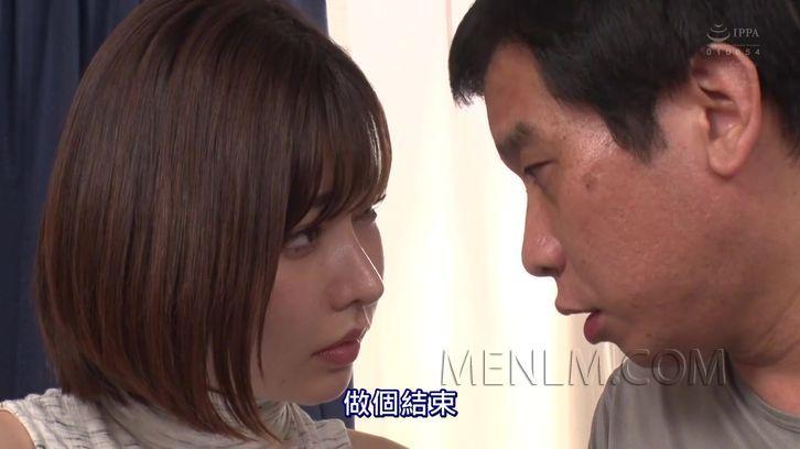 深田咏美盛开的花蕾表演比较还是不错的 作品推荐 第36张