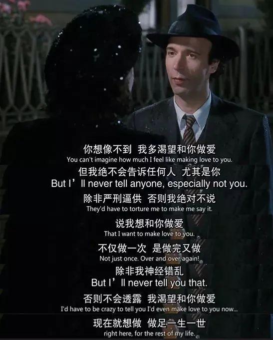 《美丽人生》:爱是用尽一生编制的美丽谎言