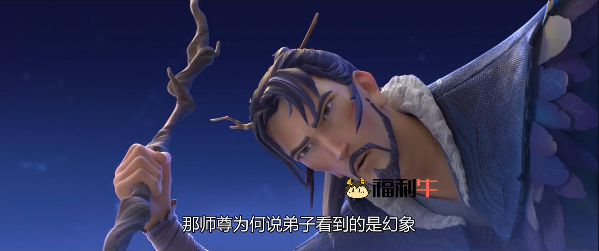 动画电影《姜子牙》最新1080高清版插图3