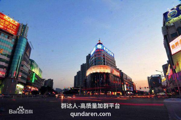 图片[4]-潍坊市键盘鼠标遥控器U盘办公文件群(9.18更新)-群达人