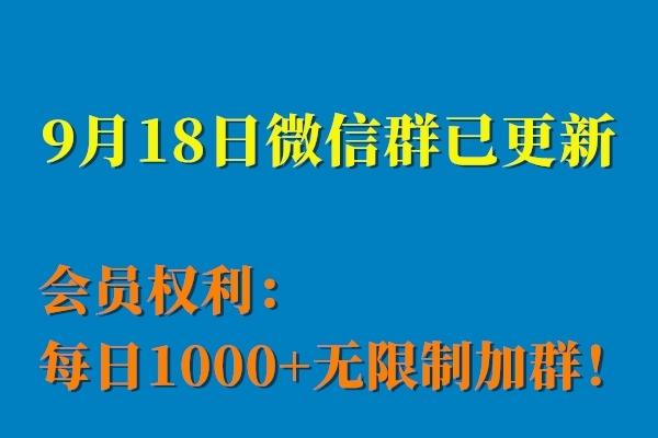 图片[1]-潍坊市键盘鼠标遥控器U盘办公文件群(9.18更新)-群达人