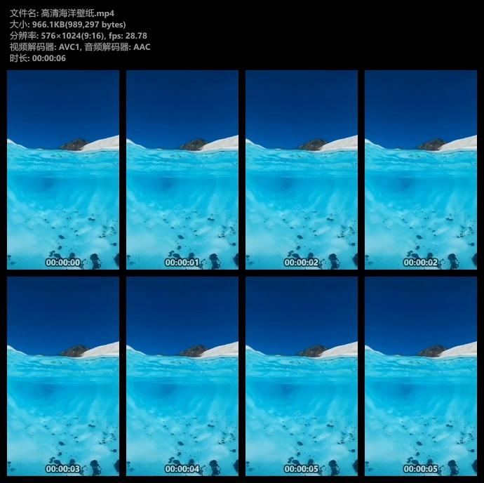 高清海洋美景竖屏手机动态壁纸视频下载