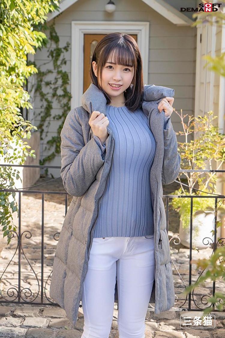 泉结冰(Izumi-Yuuhi)资料简介,个人图片欣赏 作品推荐 第3张