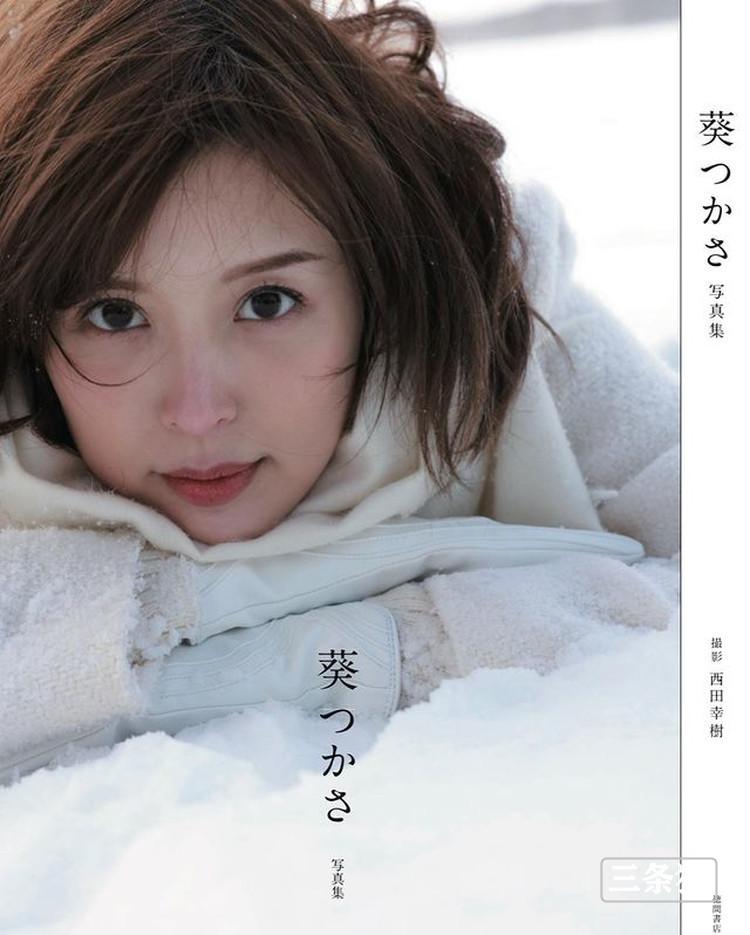 葵つかさ(葵司,Aoi-Tsukasa)近况及个人图片欣赏 作品推荐 第4张