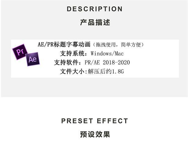 PR动态字幕模板预设文字特效标题动画模版