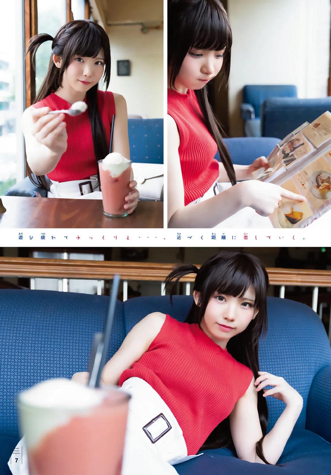 图片[7]-【Cosplay】人气动漫《租借女友》水原千鹤COS作品欣赏-Anime漫趣社