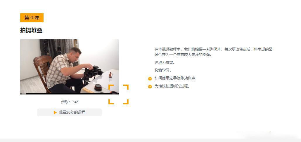 摄影教程_Evgeny Kartashov预算摄影-摄影棚至少11种廉价布光方案教程-中文字幕 摄影教程 _预览图26