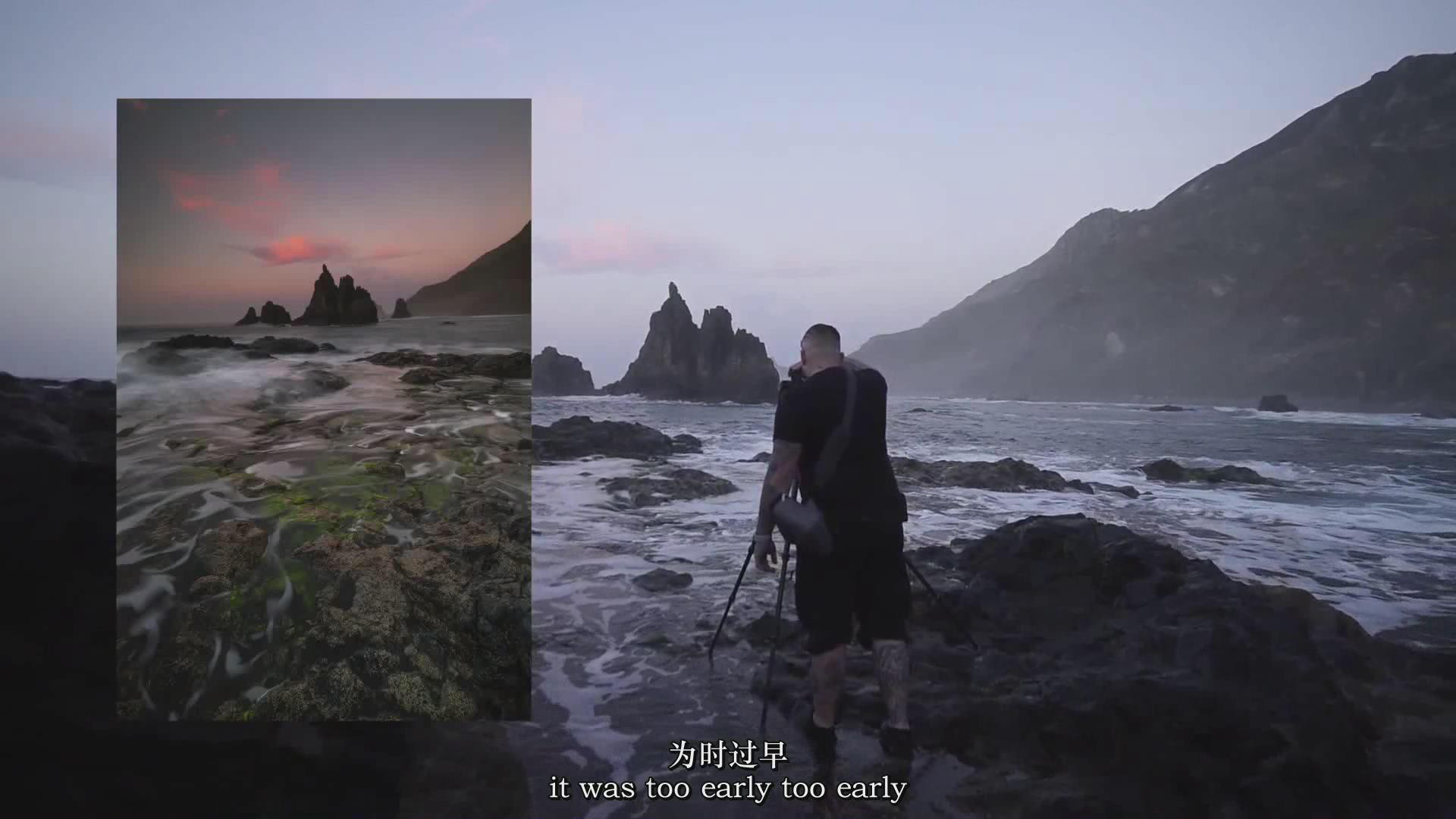 摄影教程_Fabio Antenore-风光摄影-海景长曝光摄影及后期教程附RAW素材-中英字幕 摄影教程 _预览图13