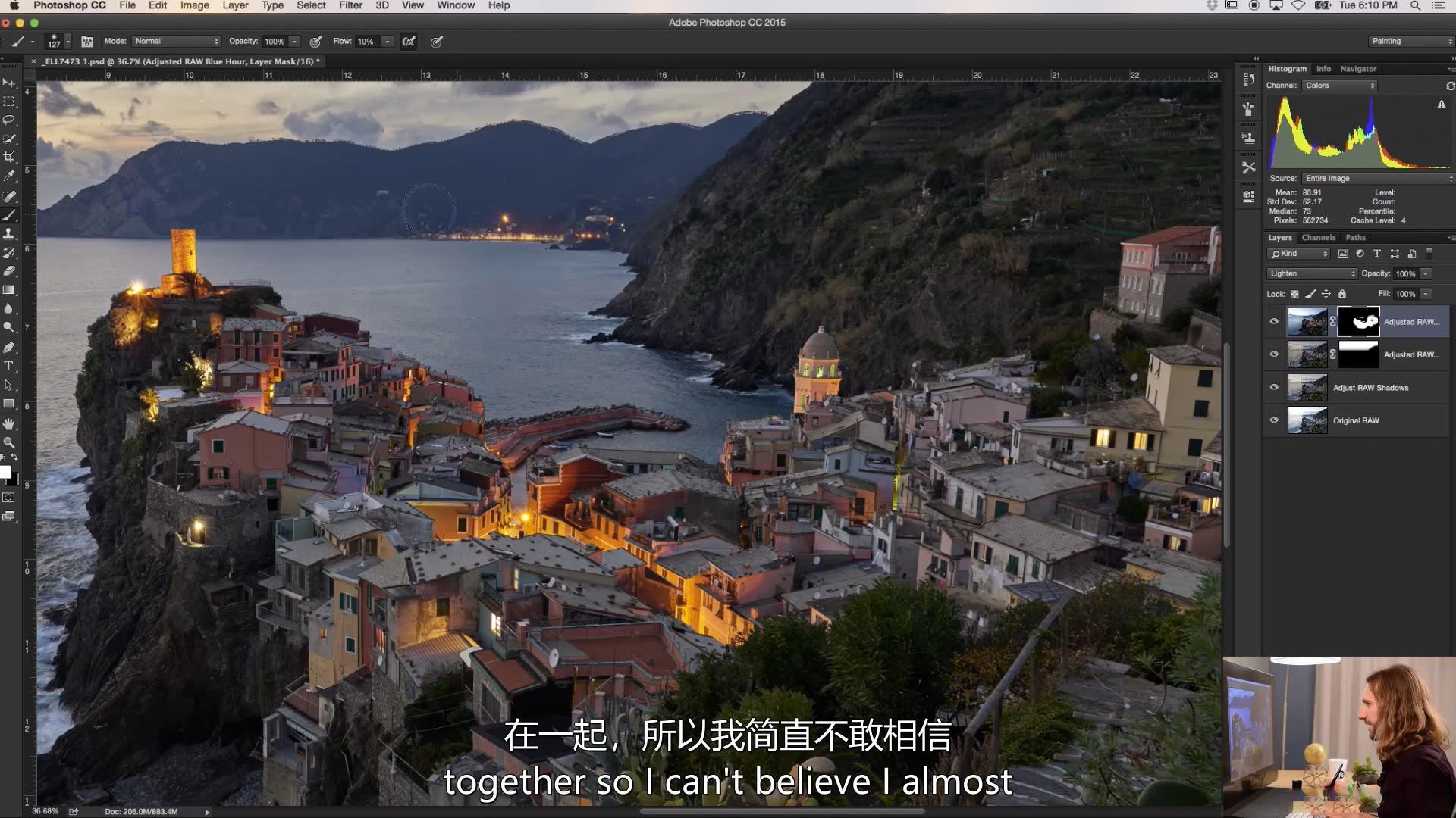 摄影教程_Fstoppers-Elia Locardi世界城市景观星轨风光摄影及后期-中英字幕 摄影教程 _预览图12
