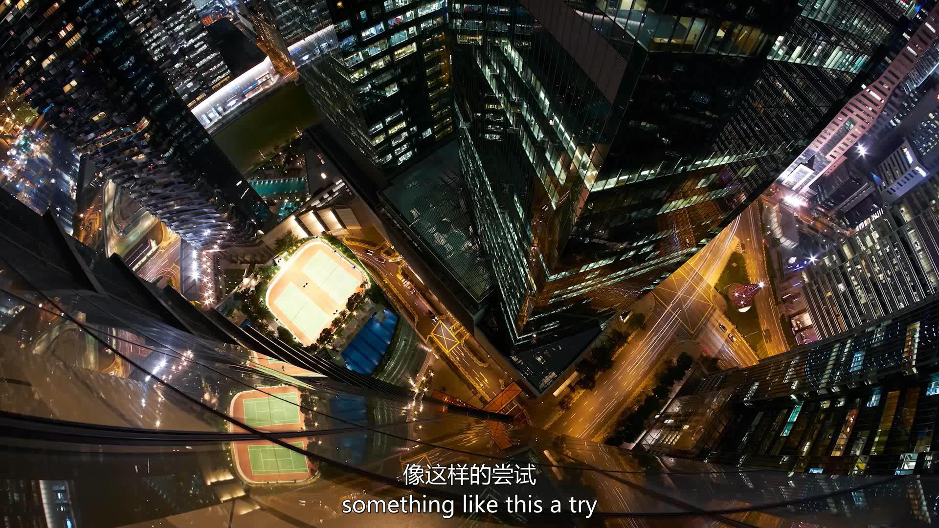 摄影教程_Fstoppers-Elia Locardi世界城市景观星轨风光摄影及后期-中英字幕 摄影教程 _预览图37