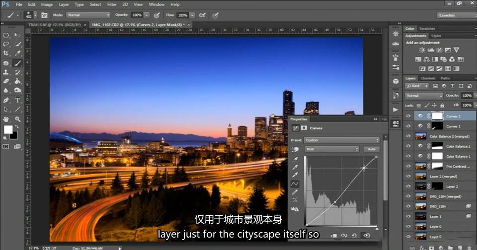摄影教程_Jimmy McIntyre-令人惊叹的城市景观曝光混合技术教程(中文字幕) 摄影教程 _预览图19